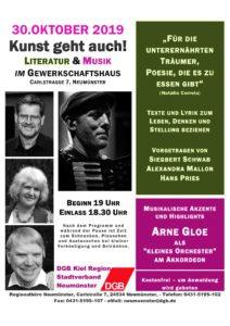 Literatur & Musik im Gewerkschaftshaus @ DGB-Haus | Neumünster | Schleswig-Holstein | Deutschland