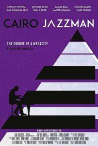 Film im KDW - Cairo Jazzman @ KDW Neumünster | Neumünster | Schleswig-Holstein | Deutschland